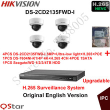 Hikvision English CCTV Security System 4pcs DS-2CD2135FWD-I 3MP H.265 Ultra-low light IP Camera POE+4K NVR DS-7604NI-K1/4P H.265