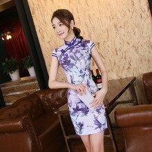 SexeMara 2017 New Summer Chinese Traditional Dress Silk Noble Cheongsams Short Sleeve Purple Print Qipao Chinese Evening Dresses