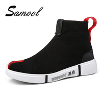 2018 Summer Light Fashion New Comfortable Casual Foot Socks Shoes Solid Color High Help Flat Trend Men'S Shoes Free Shipping Lx5