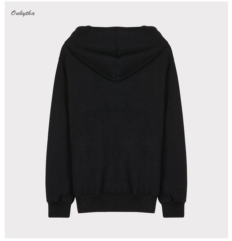 HTB1frGuQFXXXXceXVXXq6xXFXXXg - Korean Fashion Autumn Street Style Sweatshirts girlfriend gift ideas