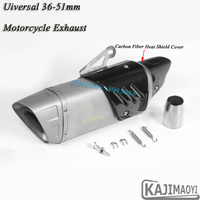 Uiversal 36 51mm Motorcycle Exhaust Pipe Escape Modified Moto Laser Muffler Carbon Fiber Heat Shield Cover