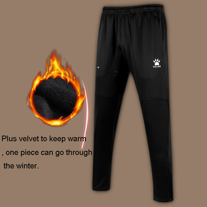 Details about  /Jako Sport Training Football Soccer Kids Cuffed Pants Trousers Tracksuit Bottoms