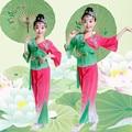 Niños Ropa de Baile Yangko Danza Disfraces Niñas Clásico Tambor de La Cintura Niños Paraguas Danza Folk Chino Traje Tradicional