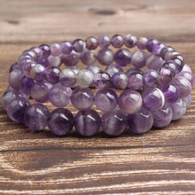 LanLi 4/6/8/10/12mm Fashion natural Jewelry Stripe amethysts beads bracelet be fit for men and women  Accessories amulets