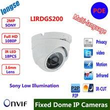 Vast Angle three.6mm Lens ONVIF P2P Safety IP Digicam 1080P  Indoor Dome Digicam IP 2MP Surveillance CCTV