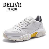 Delivr кроссовки Мужская обувь Повседневное 2019 весенние белые; туфли с подошвой из вулканизированной резины Мужская обувь для бега уличные, из