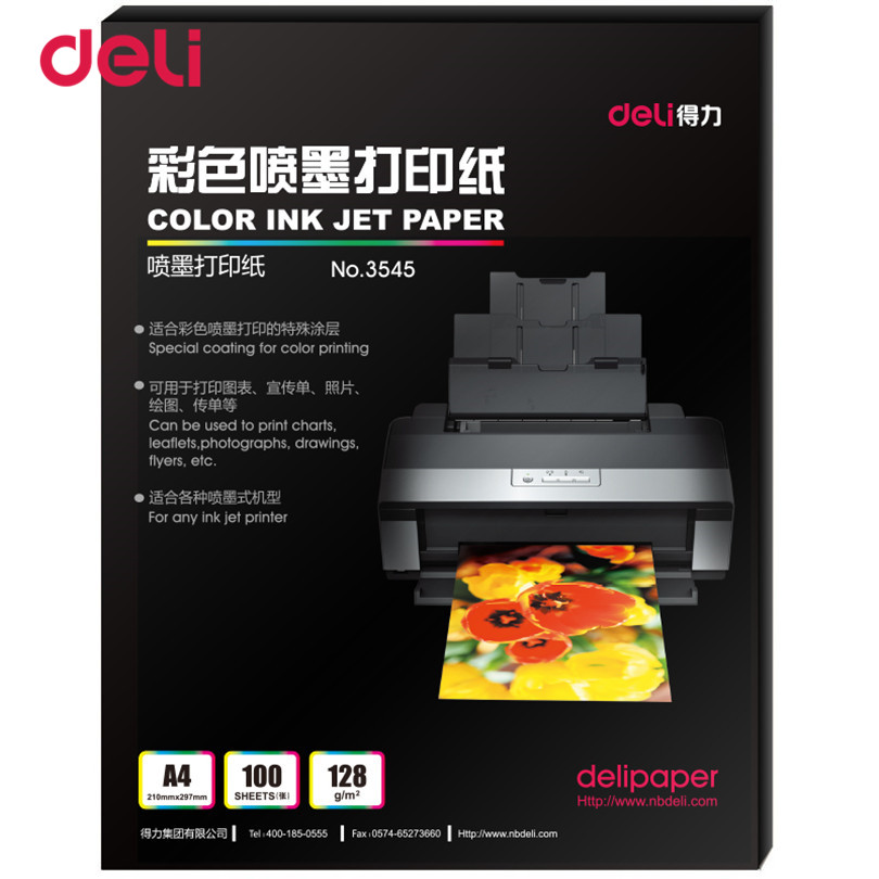 Deli Office Printer Paper A4 Free Shipping 100 Sheets inkjet printer paper Print charts leaflets photos drawings printer paper coffee printer food printer inkjet printer selfie coffee printer full automatic latte coffee printe wifi function