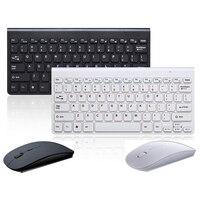 Mini Wireless Mouse Keyboard For Laptop Desktop Mac Computer Home Office Ergonomic Gaming Keyboard Mouse Combo Multimedia Keyboard Mouse Combos