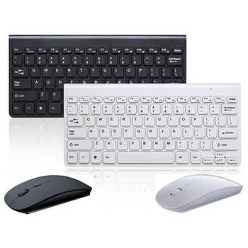 Mini Wireless Mouse Keyboard For Laptop Desktop Mac Computer Home Office Ergonomic Gaming Keyboard Mouse Combo Multimedia - Category 🛒 Computer & Office