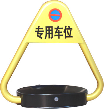 Triangle automatic remote control parking barrier / parking saverparking lock prevent vehicles occupying from occupying space reserved automatic remote controlled parking lock
