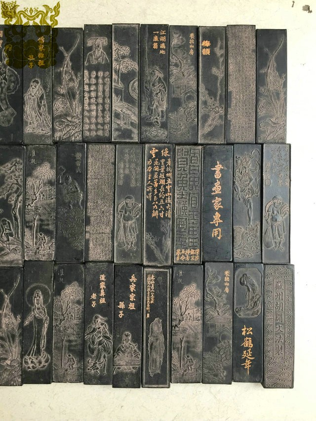 Price For 1 Piece,Old Ink Stick Lao Mo Chinese Calligraphy Ink Chinese Painting Ink Stick Aged Solid Ink Sticks Hui Mo