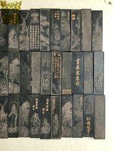 Preço para 1 piece, vara de tinta antiga do laão, tinta de caligrafia chinesa, vara de tinta sólida de idade hui mo