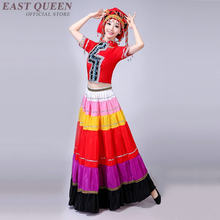 Wholesale Chinese Dai Dance Costumes National Hmong Miao Dress Crop Top +Rainbow Skirts Dance Costume 3XL 4XL FF056 YQ(China)
