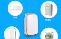 Ar condicionado móvel KY-26n / LA máquina de cozinha de um único ar frio condicionado grande p