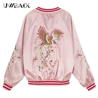 Uwback Women Embroidery Bomber Jackets Bird 2017 New Spring Autumn Femme Loose Coats Casual Striped Short