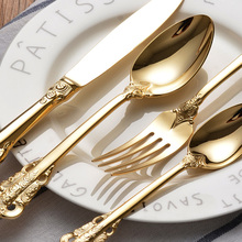 4Pcs/Lot Dinnerware Set High Quality Luxury Golden Flatware Set Gold Plated Stainless steel Cutlery Knife Fork Spoon Tea Spoon