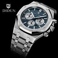 DIDUN watch men luxury steel quartz watch men business chronograph watch sports Wristwatches 30M waterproof
