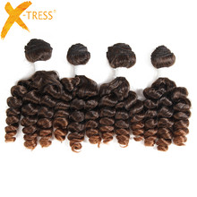 X-TRESS 16-18inches Funmi Curly Synthetic Hair Weaves 4 Bundles Ombre Brown Color Short Hair Weft Extension Heat Resistant Fiber(China)