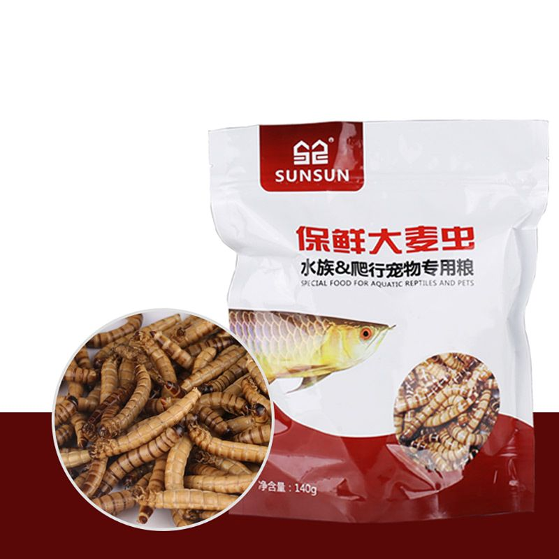 140g Natural Dried Mealworm Food Meal For Feeding Pet Reptile Chickens Wild Garden Bird Aquarium Worm
