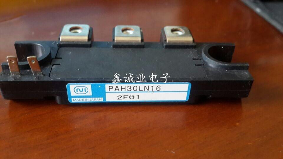 Importer unique thyristor modules PAH30LN16 PAH30LN12 PAH30LN8 100% 30A1600V