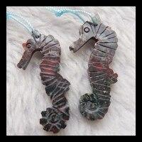 Semi-précieuses Pierres Sculpté mer cheval Dragon Jaspe Sanguin boucle d'oreille, 39*17*3mm, 5.1g, animaux En Pierre naturelle sculpture boucles d'oreilles