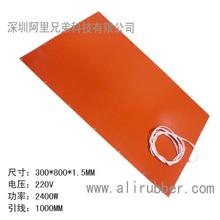 400x650x1,5 мм Гибкая силиконовая клейкую ленту 3м прокладки нагревателя 220v 1800w 3 м PSA NTC100K