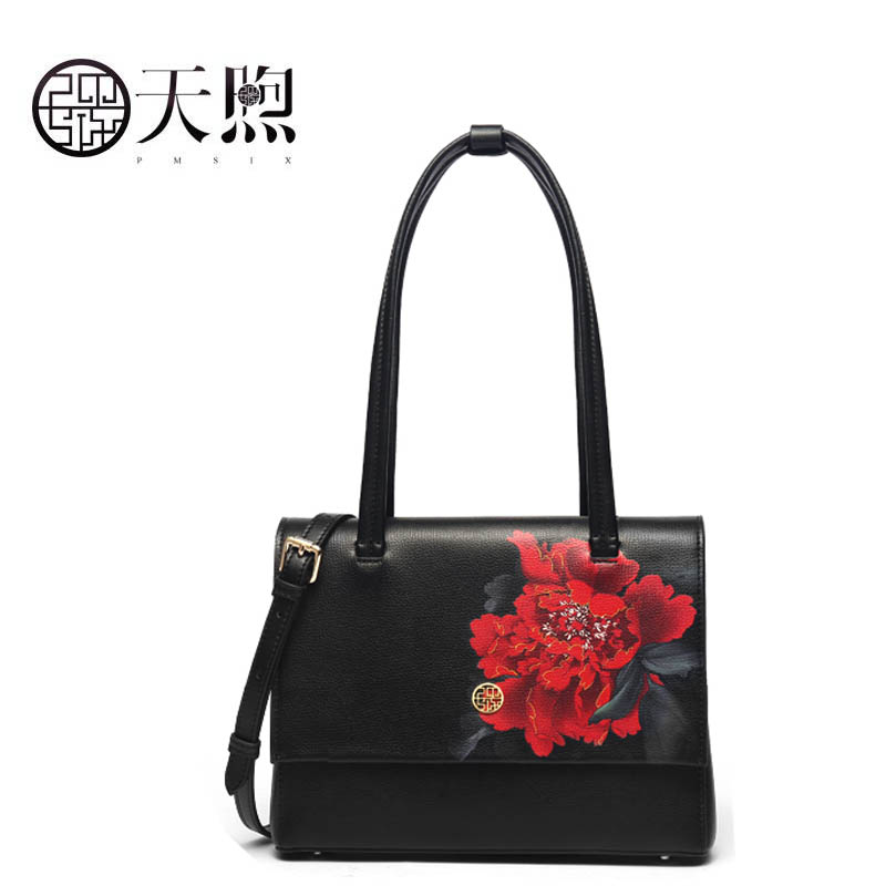 Pmsix 2019 New women Leather bags famous brand women Leather bags Retro simplicity fashion Shoulder bag Black embossing bagPmsix 2019 New women Leather bags famous brand women Leather bags Retro simplicity fashion Shoulder bag Black embossing bag