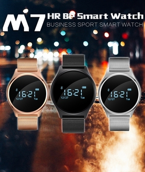 Smart Watch Fitness Bracelet Smart Wrist Band Heart Rate Blood Pressure WristWatch For iPhone 6 Plus Samsung Huawei Smartphone