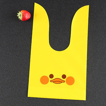 Yellow Candy Bags 50 pcs/lot