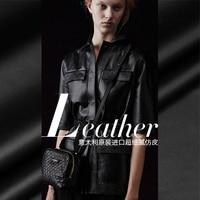 Ultra Thin Brushed Inner Lining PU Simulation Leather Skirt Dress Fabric Fabrics Wholesale Imitation Leather Fabrics