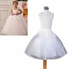 Быстрая Доставка, свадебные аксессуары, детская Нижняя юбка для девочек, Vestido Longo, бальное платье, кринолин, юбка, Нижняя юбка, в наличии