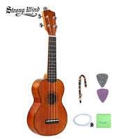 21 Inch Mahogany Ukulele Wood Colour Rosewood 12 Frets 4 Strings Guitar Nylon String High Quality Guitar Beginner Professional