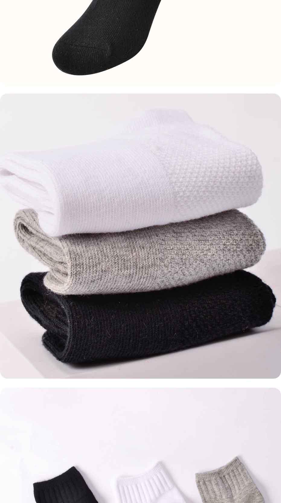 Double-needle-socks-description_06
