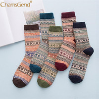 Mans Knit Printed Warm Wool Socks Fashion Cute Comfortable Ventilate Cotton Sock Slippers Short Ankle Sock