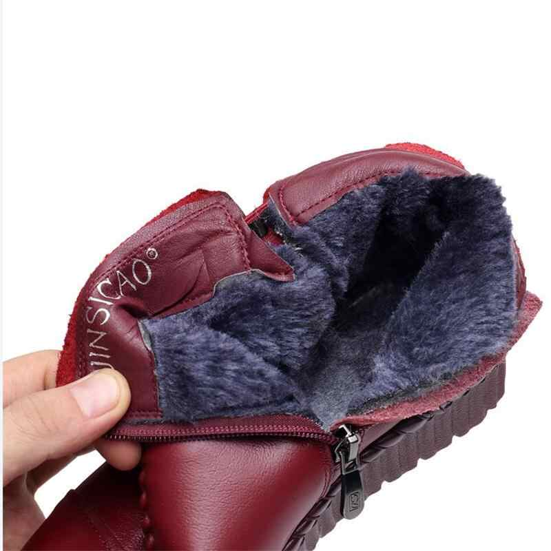 RUSHIMFashion Winter Plus กำมะหยี่หนังรองเท้าผู้หญิงรองเท้ารอบหัวหนาด้านล่างหนังอุ่นผู้หญิง Knight