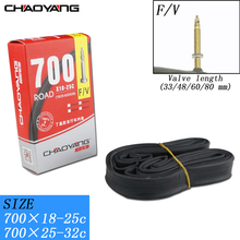 Durable Standard Inner Tube French Valve Bicycle Tire Road Bike Cycle Butyl Rubber 700c 18C 23c 25c 32c FV 80L/60L/48L/33L tyre