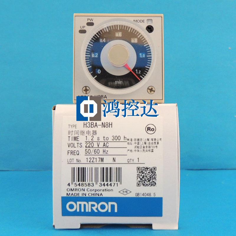New Original   Timer H3BA-N8H AC220V
