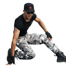 Spodnie taktyczne spodnie Cargo mężczyźni kamuflaż spodnie robocze Pantolon moda biegaczy mężczyźni SWAT Army Military Style Camo ubrania tanie tanio Pełnej długości ANGEL SOLDIER Cargo pants Na co dzień REGULAR Poliester Midweight Mieszkanie Szyfonowa Zipper fly work clothes