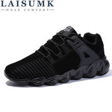 2017 LAISUMK Men Casual Shoes Autumn Lace-up Style waterproof Suede Black Gray Yellow Fashion Man Shoes 39-46