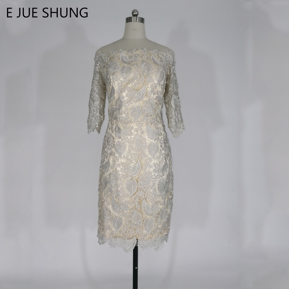 E JUE SHUNG Champagne Vintage Lace Knee Length Mother of the Bride Dresses 2017 Off the