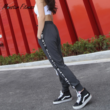 Loose Yoga Pants Gym Letter Sport Leggings Sportswear Running Tights Sports Clothes Leggins Sport Women Fitness Workout Trouser