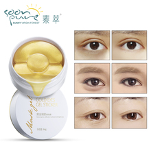 SOON PURE Gold Aquagel Collagen Eye Mask Ageless Sleep Mask Eye Patches Dark Circles Face Care Mask To Face Skin Care Whitening