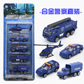 5 pieces/sets, alloy suit the police car model, model toys, model of the vehicle. Children's toy cars.