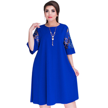 Women Plus Size 5XL 6XL Casual Solid Dress Summer Lace Short Sleeve Loose  Robe For Fat 008fdea4d5b1