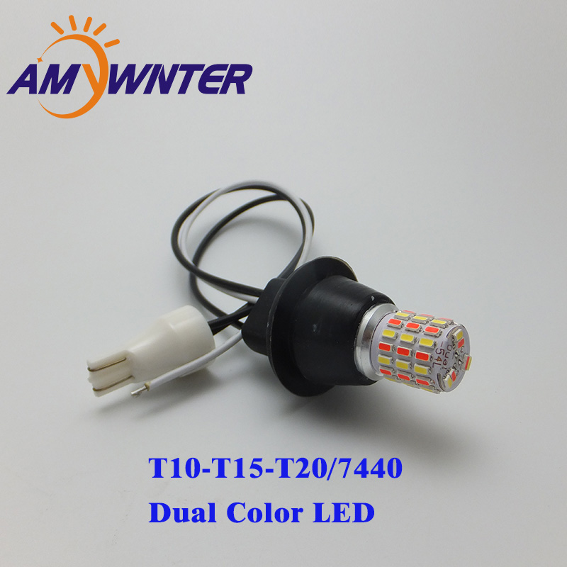 AMYWNTER T20 7440 12V T10 DRL W5W LED Light Dual Color Switchback Turn Signal Lamp Bulb Daytime Running Light