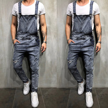 f1b6e50dce 2019 Fashion Men s Ripped Jeans Jumpsuits Hip Hop Street Distressed Hole  Denim Bib Overalls For Man
