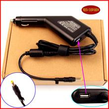 Laptop DC Power Car Adapter Charger 18.5V 3.5A 65W + USB Port for HP Compaq Evo N110 N150 N200 N400c N410c N600c N610c