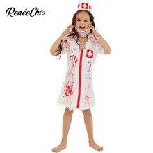 2018 ליל כל הקדושים תלבושות לילדים ילד מפחיד קוספליי בנות בלאדי אחות תלבושות זומבי תלבושות ילדי שמלת כיסוי ראש מסכת סט