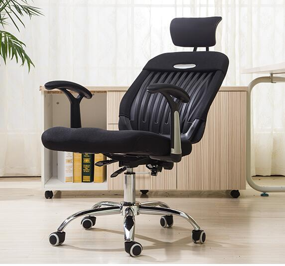 Fashion and simple household net chair. Computer chair office...