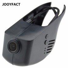 Jooyreal A7H جهاز تسجيل فيديو رقمي للسيارات مسجل داش كام مسجل فيديو 1080P نوفاتيك 96672 IMX307 WiFi يصلح لبعض السيارات اليابانية والكورية